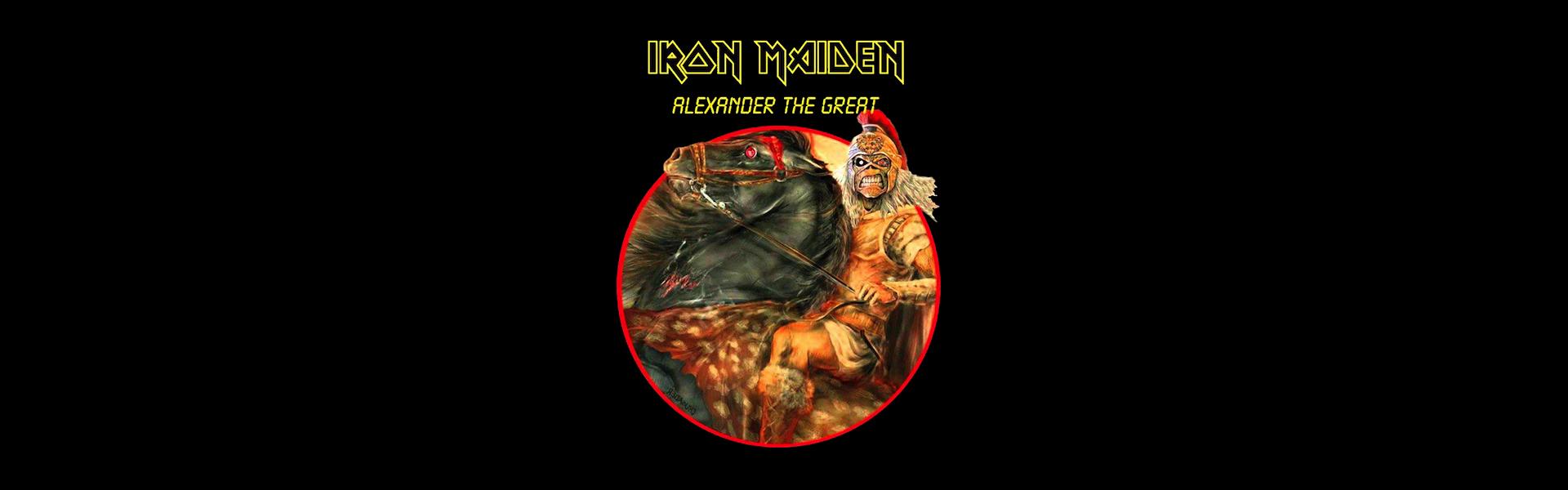 Alexander de Grote in moderne liedjesteksten